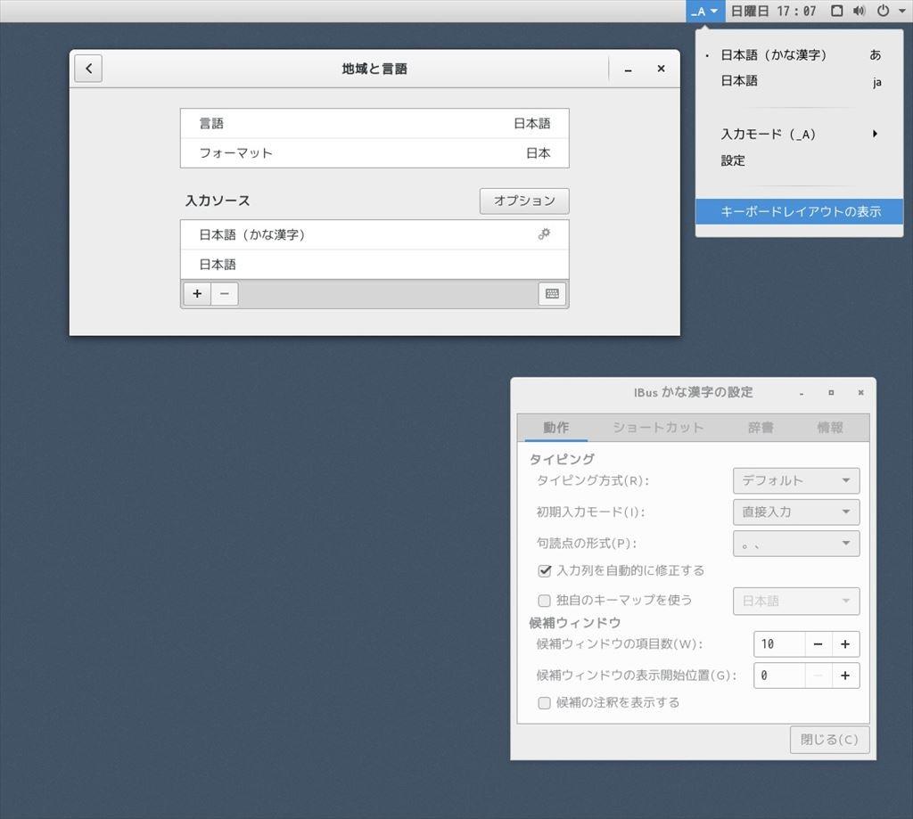 kana-kanji