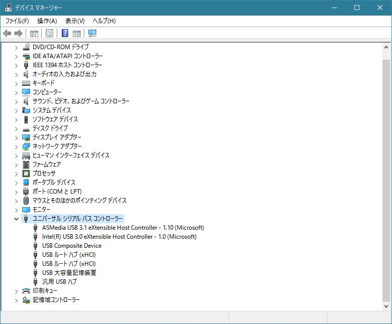 build10586 devicemgr
