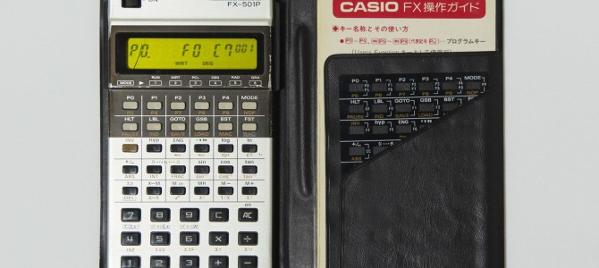 CASIO FX-501P