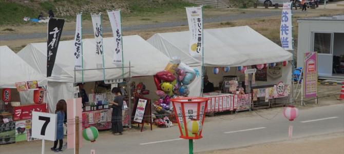 岡山さくらカーニバル2016-5