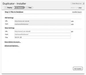 Dup-installer-step2-21-34-29r