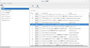 SELinux-05-28-08r