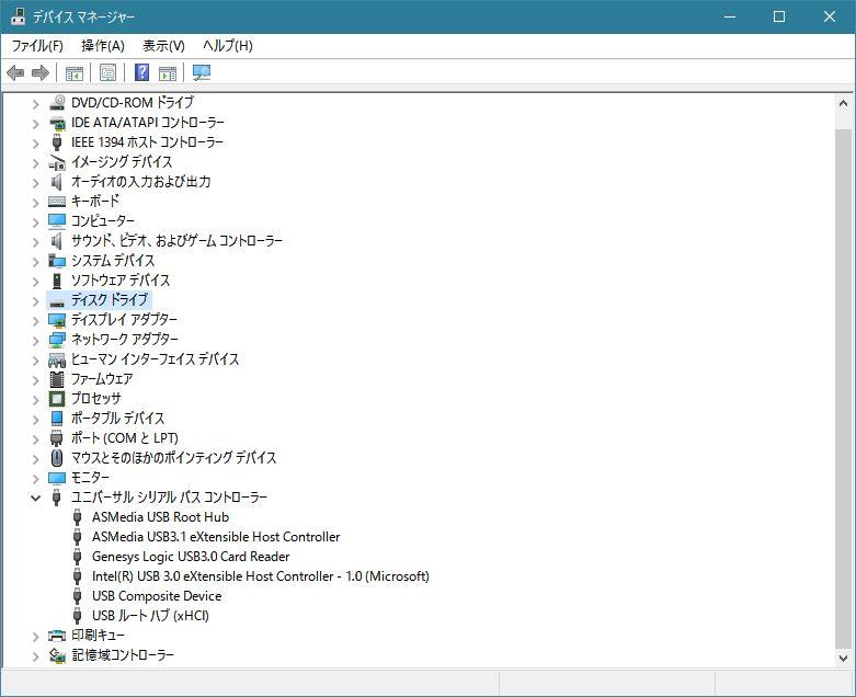 ver1607build14393-447-cardreader_devicemgr