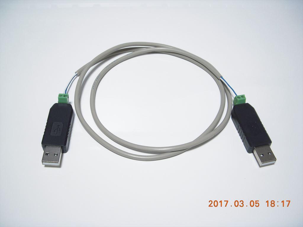 RS485-USB 変換アダプタ
