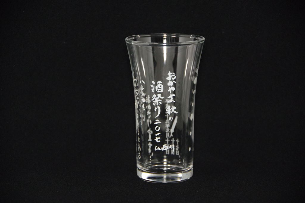 岡山秋の酒祭り-2017