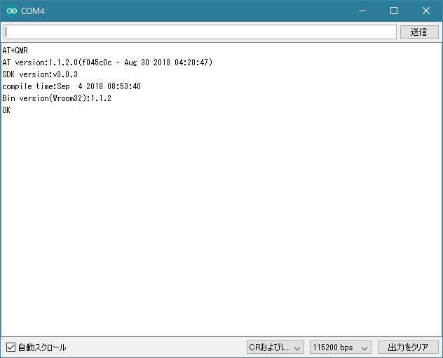 ESP32(WROOM-32)のファームウェアを更新